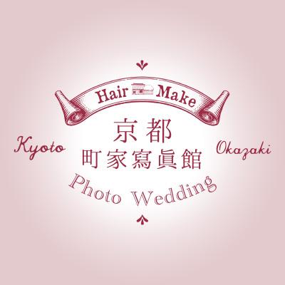京都町家写真館